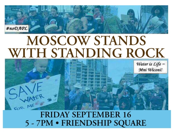 moscow-stands-with-standing-rock-flyer